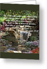 Watered Garden Greeting Card