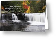 Waterfall With Scripture Greeting Card