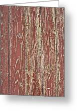Weathered And Worn Greeting Card