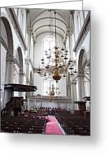 Westerkerk Interior In Amsterdam Greeting Card