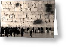 Western Wall Photopaint One Greeting Card
