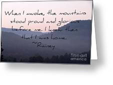 When I Awoke Greeting Card by Lorraine Heath