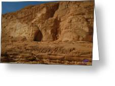 White Canyon Sinai Desert Egypt Greeting Card