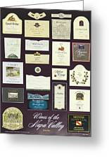 Wines Of The Napa Valley - Series 1 Greeting Card