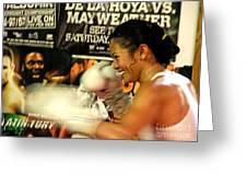 Woman's Boxing Champion Filipino American Ana Julaton Greeting Card by Jim Fitzpatrick