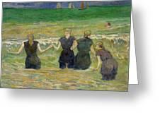 Women Bathing Greeting Card