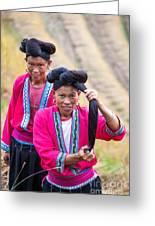 Yao Ethnic Minority Women On Rice Terrace Guilin China Greeting Card