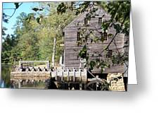 Yates Mill Greeting Card by Kevin Croitz
