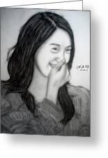 Yoona Greeting Card