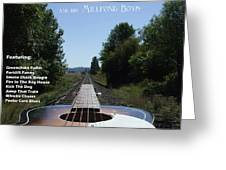 Your Band Name Here Lp Cover Art Greeting Card