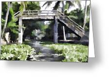 An Old Stone Bridge Over A Canal Greeting Card