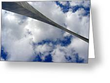 Arch To The Sky Greeting Card