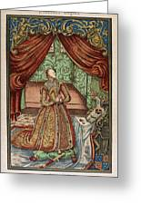 Elizabeth I (1533-1603) Greeting Card