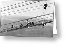 Golden Gate Bridge Work Greeting Card