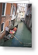Gondola. Venice Greeting Card by Bernard Jaubert