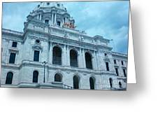 Minnesota State Capitol Greeting Card