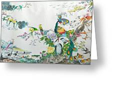 100 Birds Greeting Card
