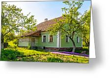 A Typical Ukrainian Antique House Greeting Card