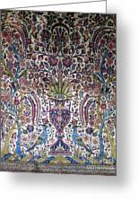Photos Of Persian Antique Rugs Kilims Carpets  Greeting Card