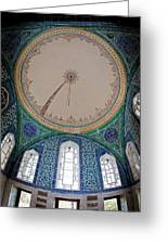 Topkapi Sarayi Palace Istanbul Turkey Greeting Card