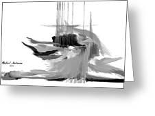 Abstract Series I Greeting Card