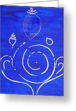 16 Ganesh Greeting Card