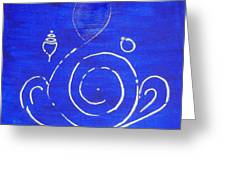 16 Ganesh Greeting Card