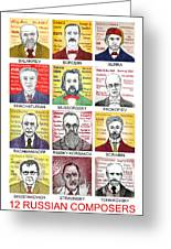 12 Russian Composers Greeting Card