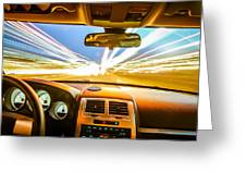 Traveling At Speed Of Light Greeting Card