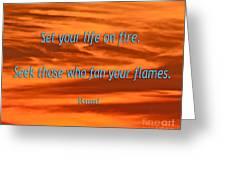 120- Rumi Greeting Card
