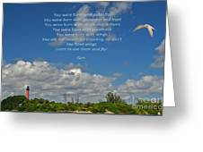 123- Rumi Greeting Card