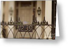 1239 Gate Greeting Card