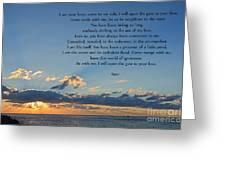 129- Rumi Greeting Card