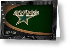 Dallas Stars Greeting Card