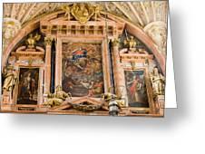 Mezquita Cathedral Interior In Cordoba Greeting Card