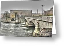 Stokholm  Swiss Greeting Card