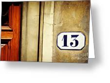 13 With Wooden Door Greeting Card