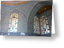 Istanbul Palace Greeting Card