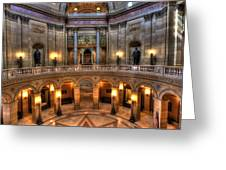 Minnesota State Capitol  Greeting Card