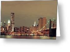 Manhattan Downtown Greeting Card