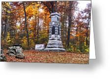 150th New York Infantry Greeting Card