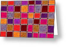 1535 Abstract Thought Greeting Card