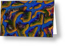 1541 Abstract Thought Greeting Card