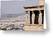Acropolis Greeting Card