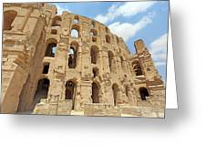 Amphitheatre Greeting Card