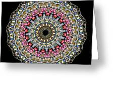 Kaleidoscope Stained Glass Window Series Greeting Card