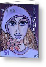 Pikotine Art Greeting Card