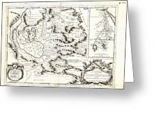 1690 Coronelli Map Of Ethiopia Abyssinia  And The Source Of The Blue Nile Geographicus Abissinia Cor Greeting Card