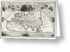 1700 Cellarius Map Of Asia Europe And Africa According To Strabo Greeting Card