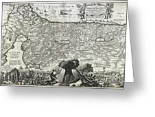 1702 Visscher Stoopendaal Map Of Israel Greeting Card